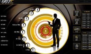 007카지노 사이트
